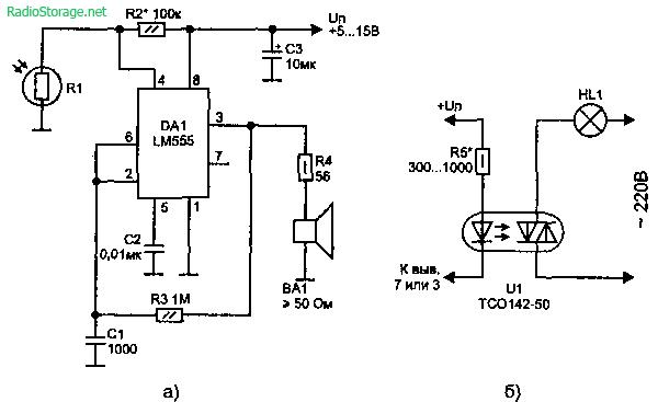 под силу схема датчика пламени на фоторезисторе необъявленная война