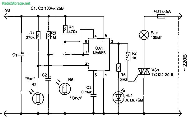 Схема автомата для управления