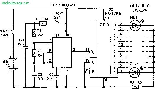 Схема эмулятора электронной