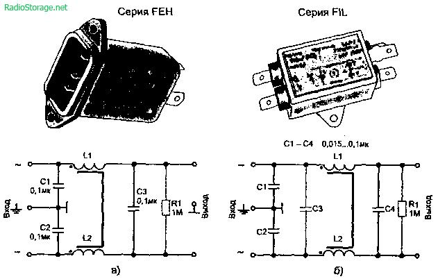 Внешний вид и схема встраиваемых в радиоаппаратуру сетевых фильтров.  Выпускаются также и другие серии фильтров, в...