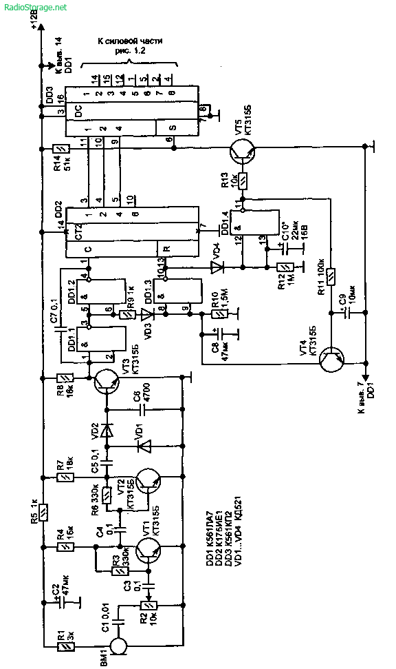 ariston avsl 109 электрическая схема