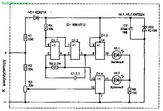 Схема индикатора зарядки аккумулятора