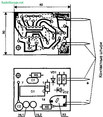 Схема сигнализатора разряда