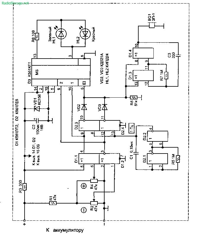 Схема сигнализатора состояния