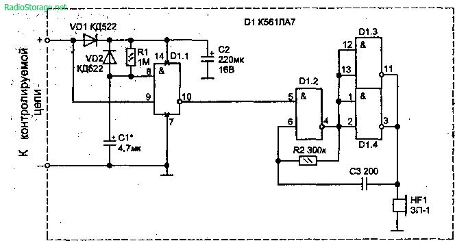 Схемы сигнализаторов наличия