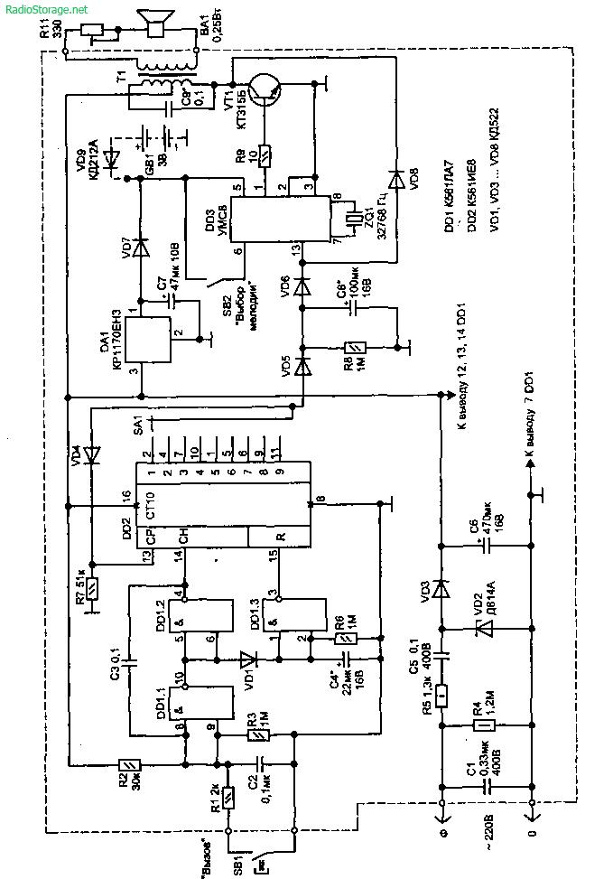 Схема музыкального звонка с