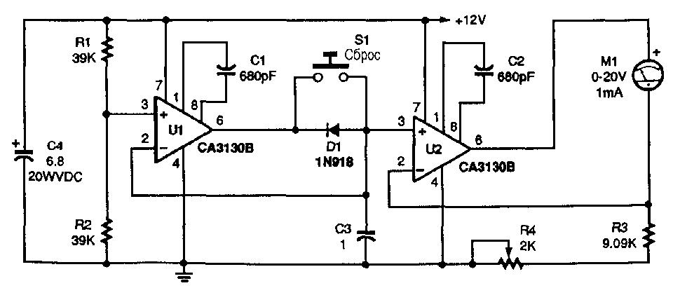 Схема пробника для проверки