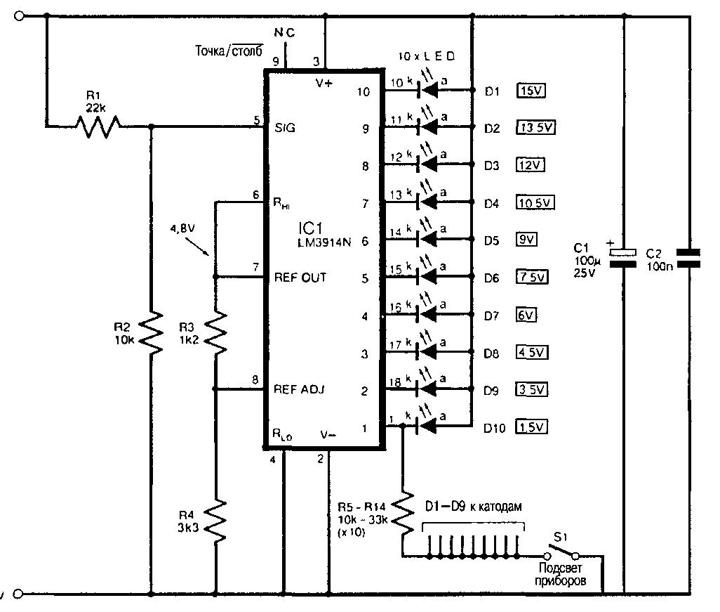 8-светодиодный вольтметр 15в схема