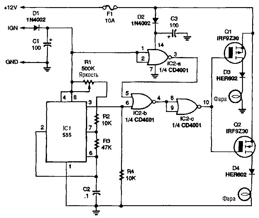 Схема управления световыми