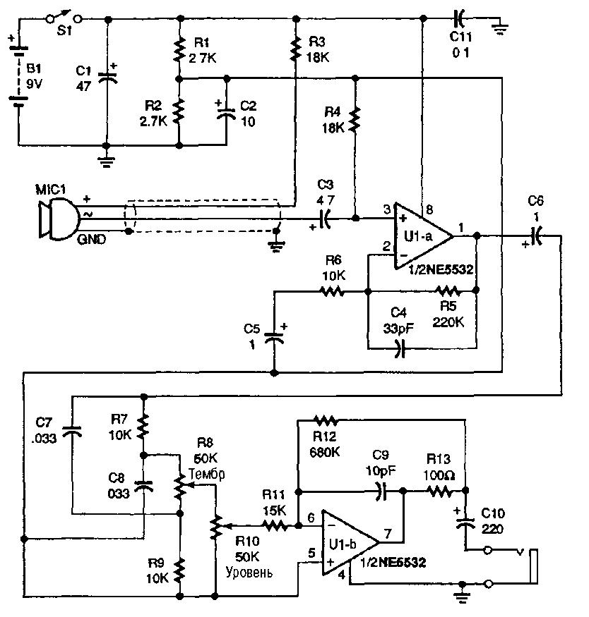Схема автомобильного