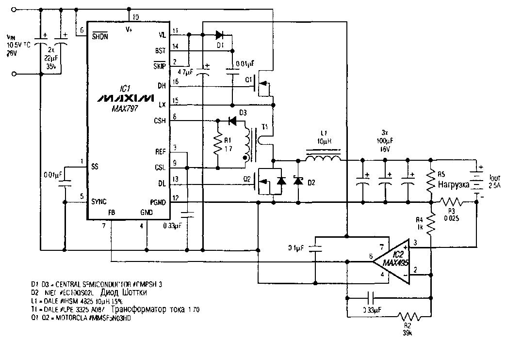 Зарядное устройство для Ni-Cd