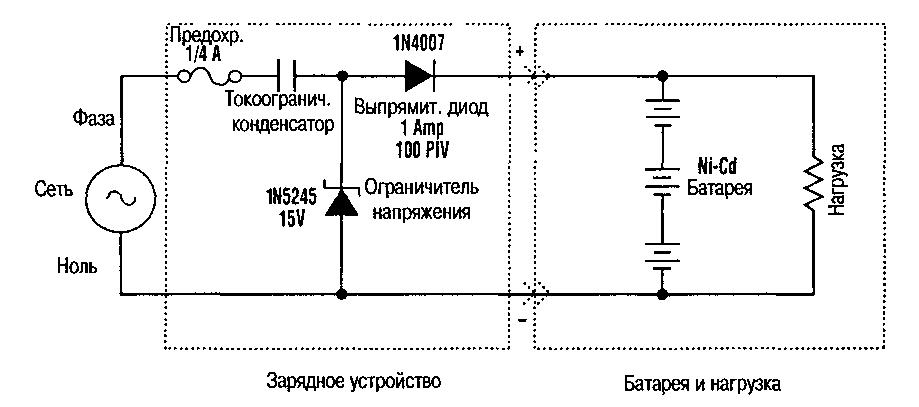 Схема простого зарядного