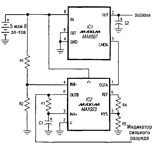 Схема контроллера заряда