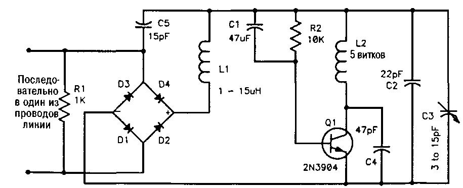 Схема телефонного передатчика