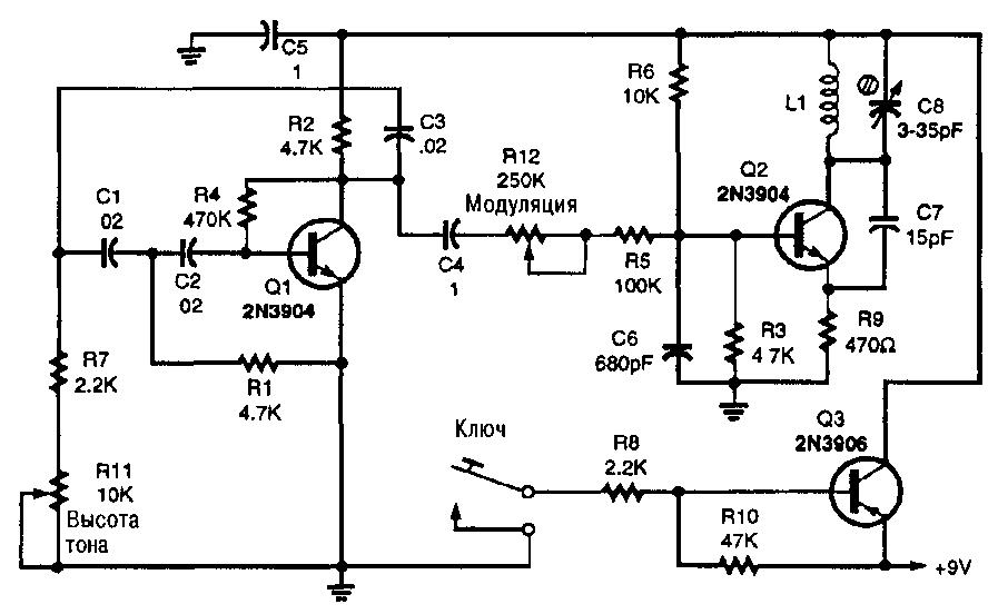 Транзистор Q3 работает в