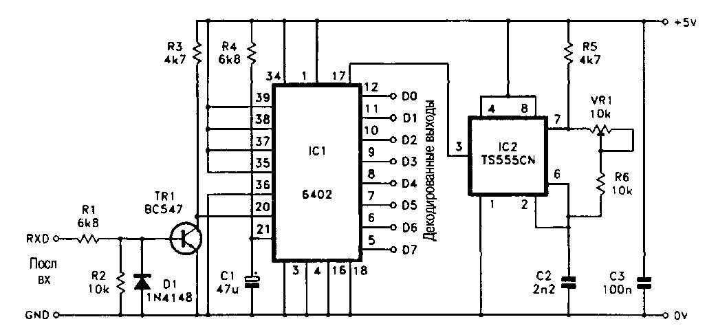 Преобразователь данных RS-232