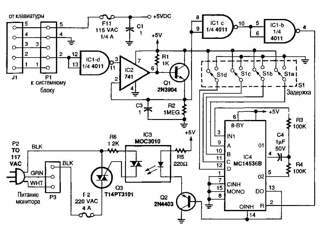 схема акустической системы компьютера