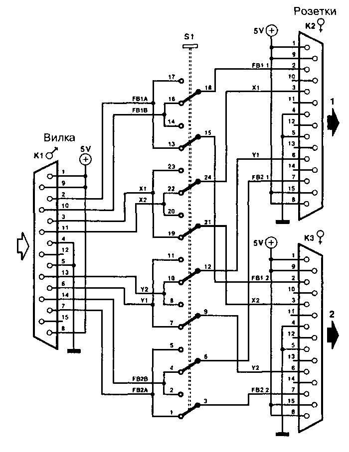 Схема переключателя для