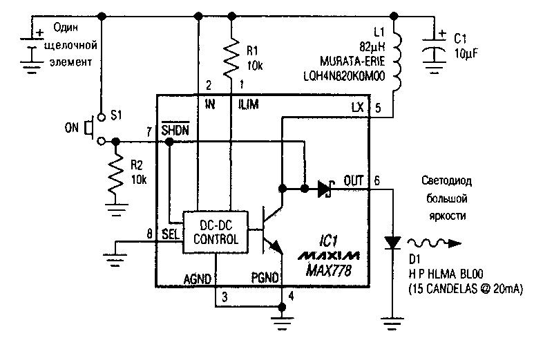 Схема управления светодиодами
