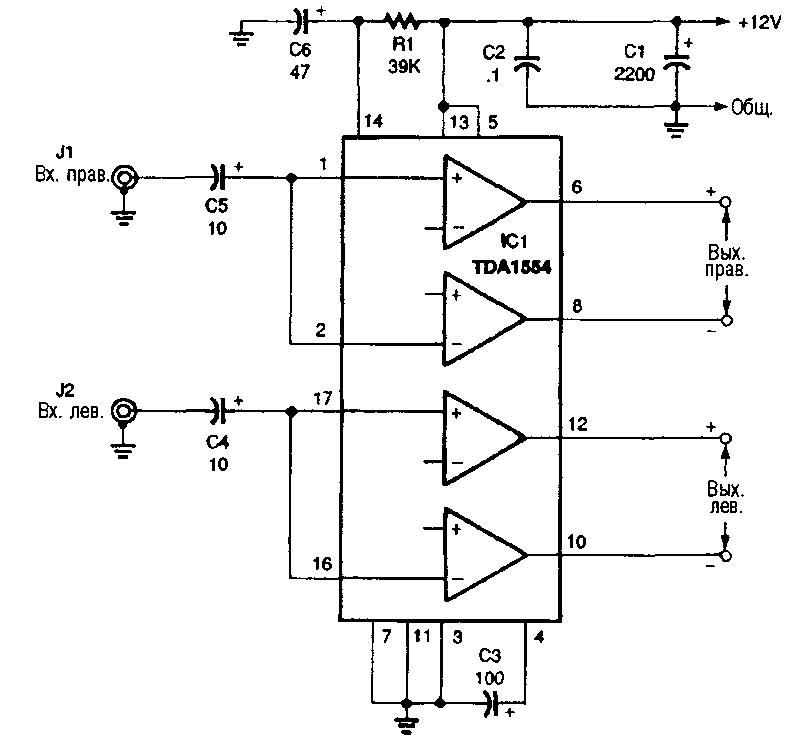 Схема УНЧ на микросхеме