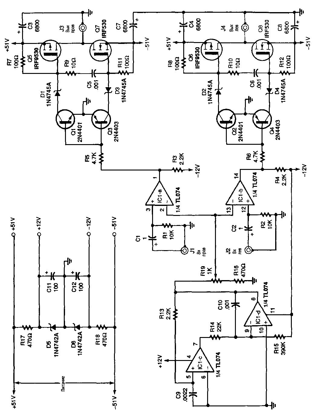 Схема простого усилителя g класс 5 фотография