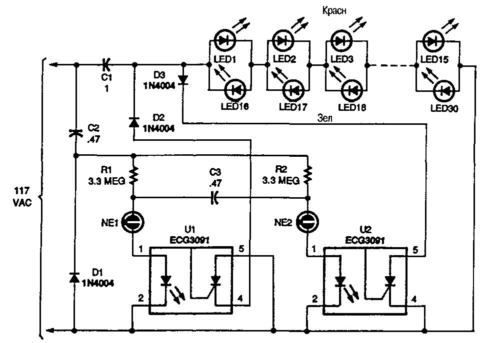 Схема гирлянды с чередованием
