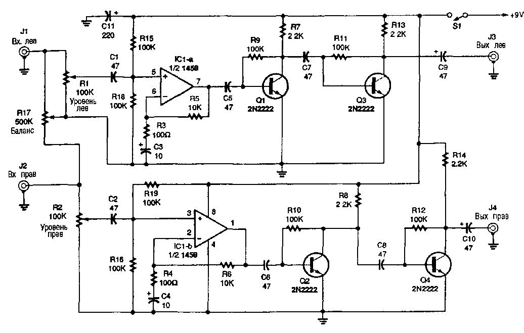 Схема предварительного стерео