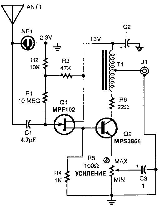 Активная антенна от 100кГц до