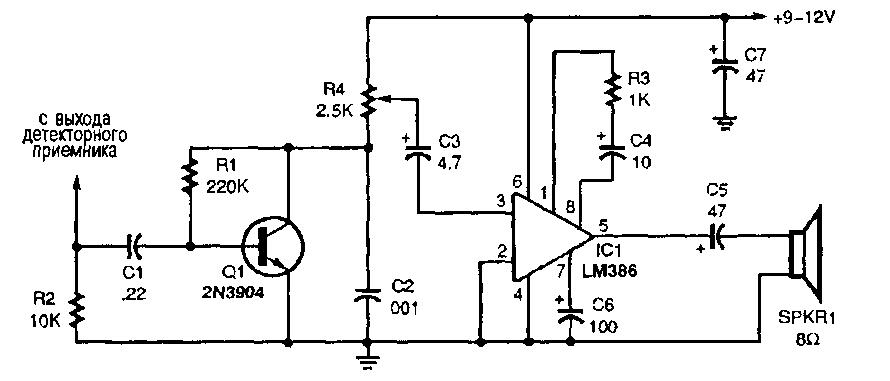 Усилитель для детекторного