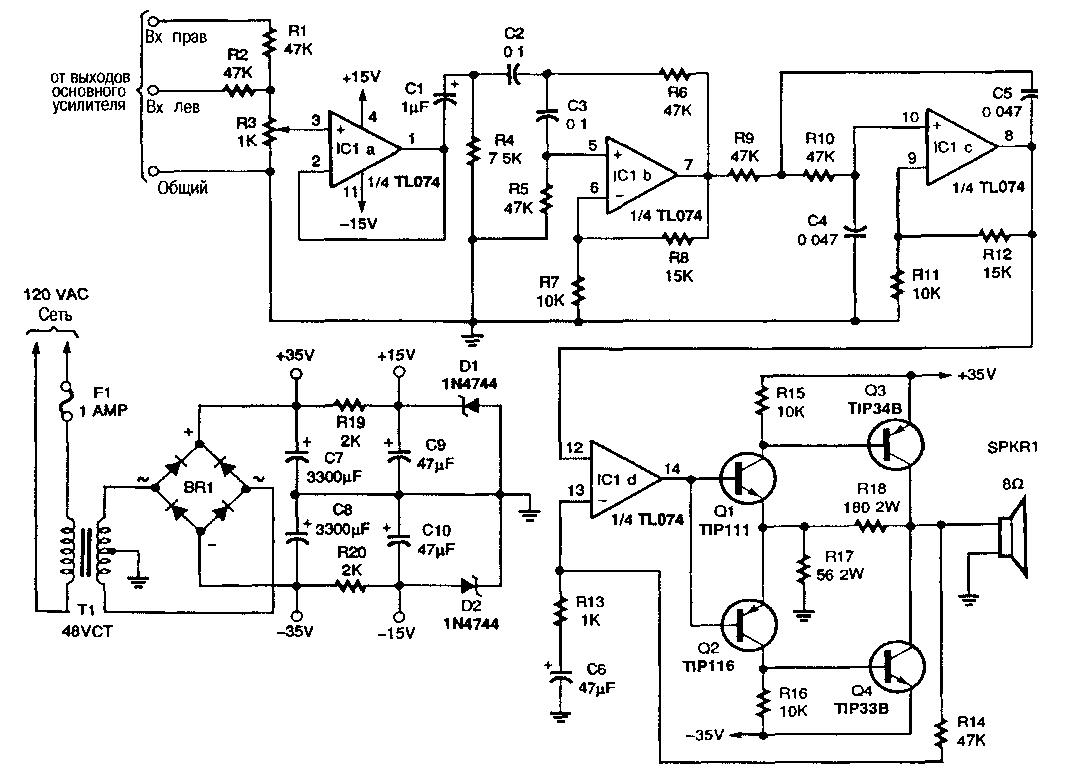 Схема для управления усилителем
