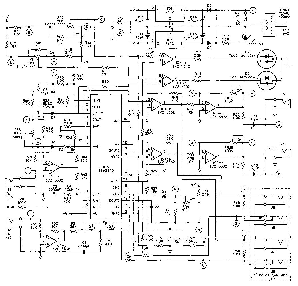 Аудио компрессор схема