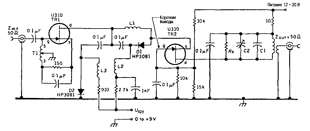 (на транзисторах U310)