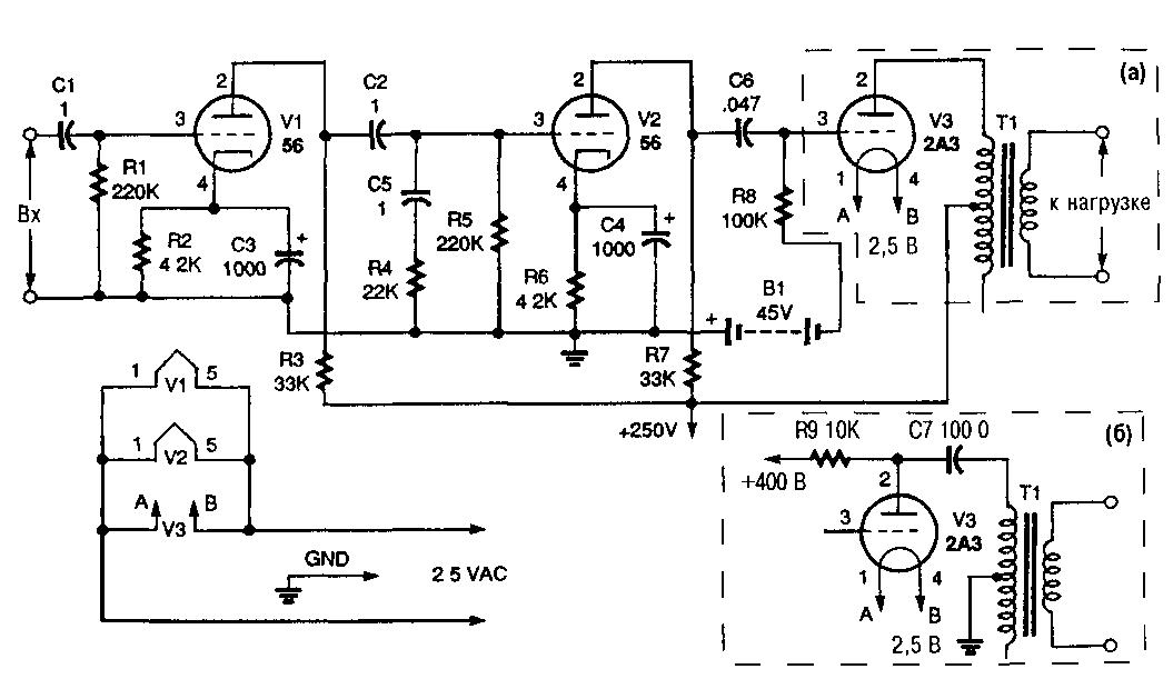 Схема УНЧ на лампах HI-FI