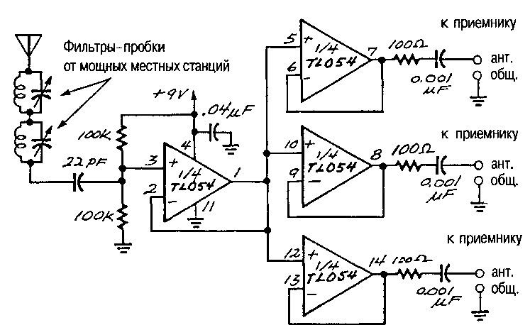 Схема антенного усилителя на