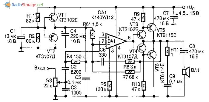 Экономичный транзисторный УЗЧ