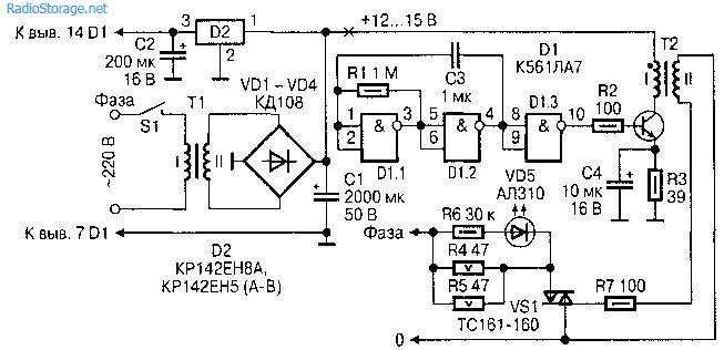 Прозвонка электрических цепей