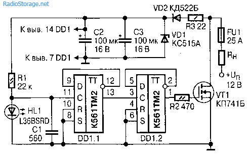 прерыватель тока (К561ТМ2,