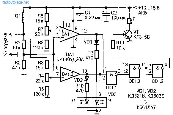 Индикация состояния осуществляется светодиодным трехцветным индикатором и звуковым сопровождением.