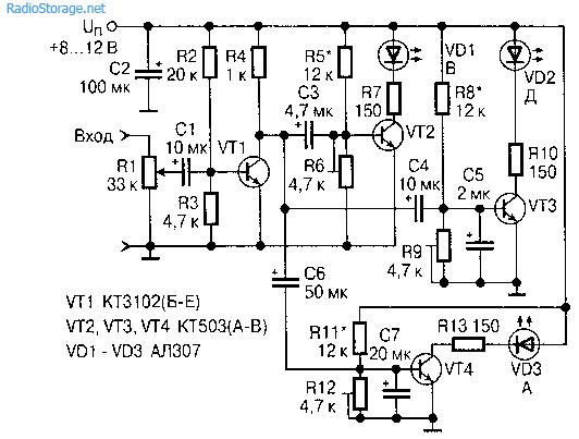 спектра ЗЧ на транзисторах