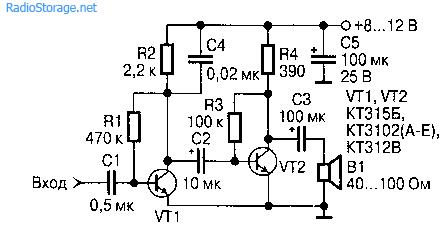 Усилитель-пробник на транзисторах.