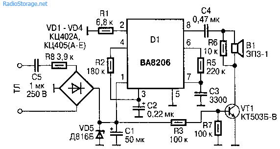звонок на BA8206