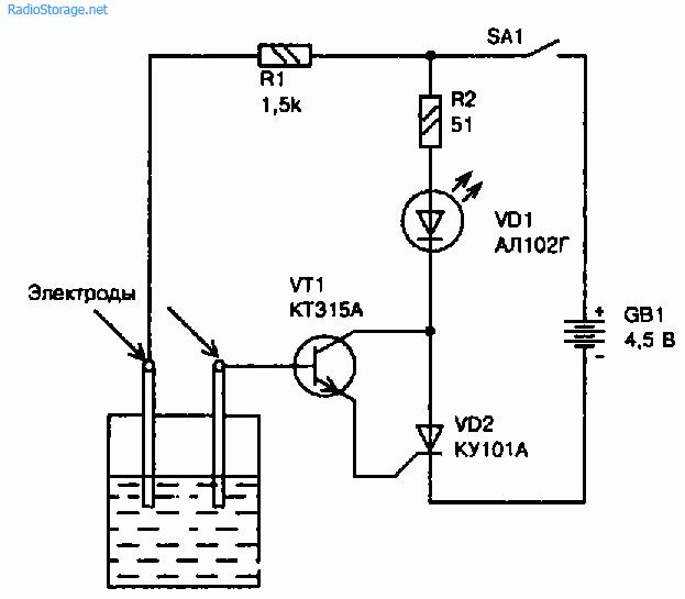 Сигнализатор уровня воды схема