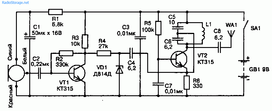 Схема радиомикрофона на