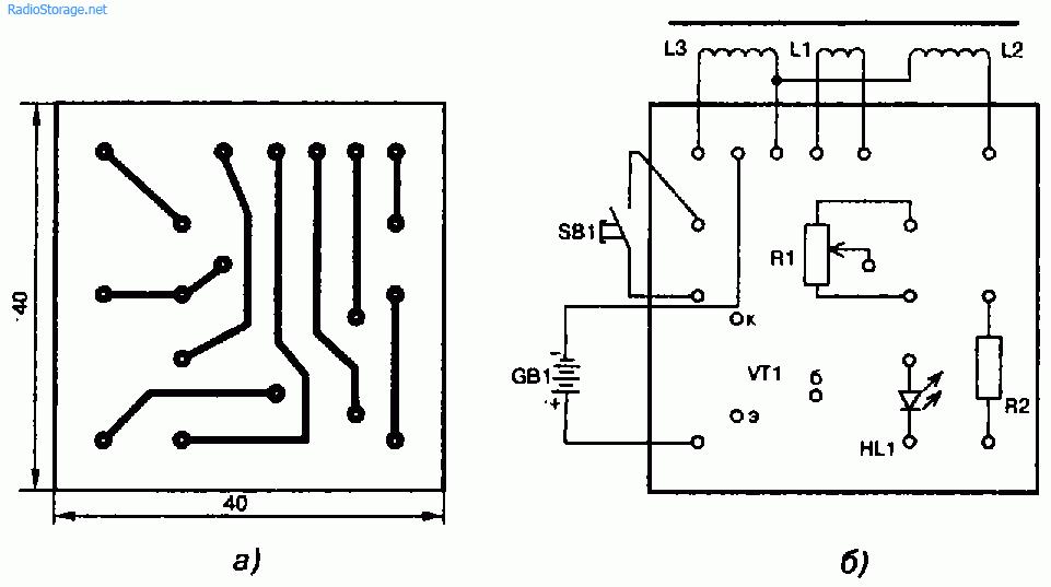 Схема устройства для