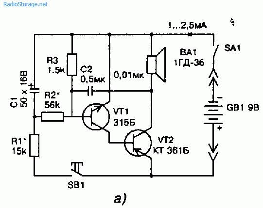 Схема простой электронной