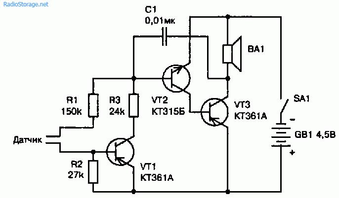 Схемы сигнализаторов