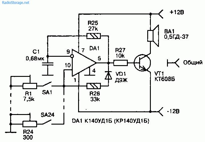 Рис. 19.7.  Принципиальная схема электромузыкального инструмента на операционном усилителе К140УД1Б.