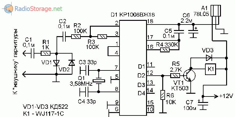 Сайт по радиоэлектронным схемам