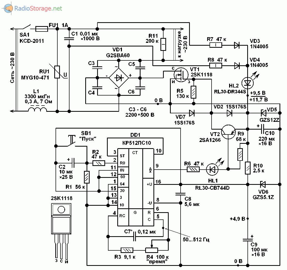 Принципиальная схема таймера для нагрузок с напряжением 220В