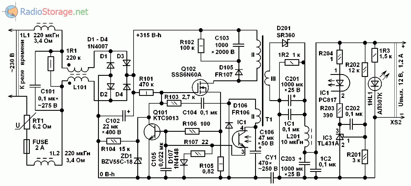 Принципиальная схема импульсного блока питания на напряжение 12В и ток 1,2А